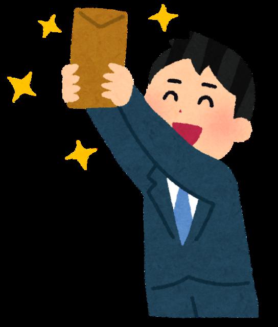 【画像】おっさん(30)転職初月のお給料www