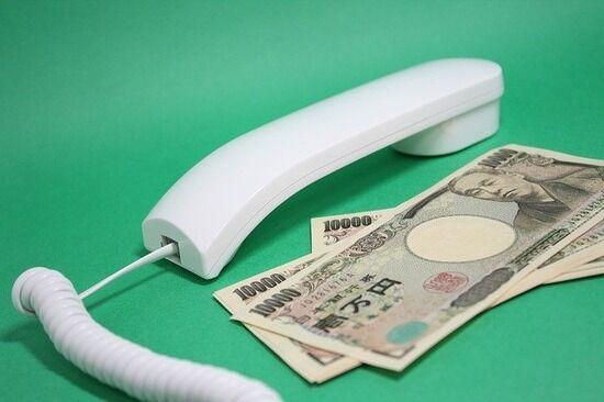 会社「副業禁止!!!」 ←株取引はセーフなの?