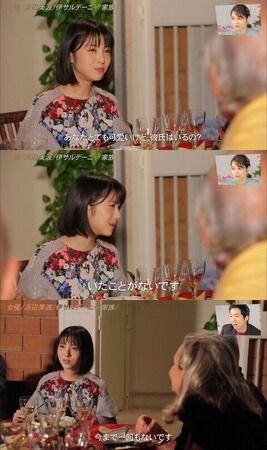 【朗報】人気女優・浜辺美波さん、今まで彼氏がいたことがないってよwwww