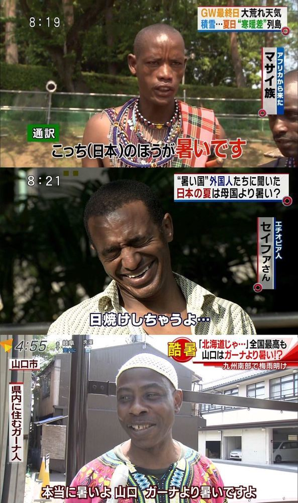 【猛暑】岐阜、マジで終わりそうなくらいヤバイ……