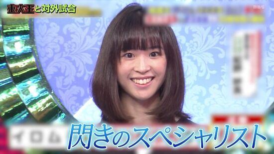 【画像】プレバトに東大王チームで出た紀野紗良ちゃんが可愛くて実況板絶叫www
