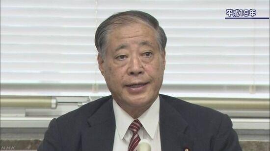 元農水大臣の玉沢徳一郎さん、銃撃される