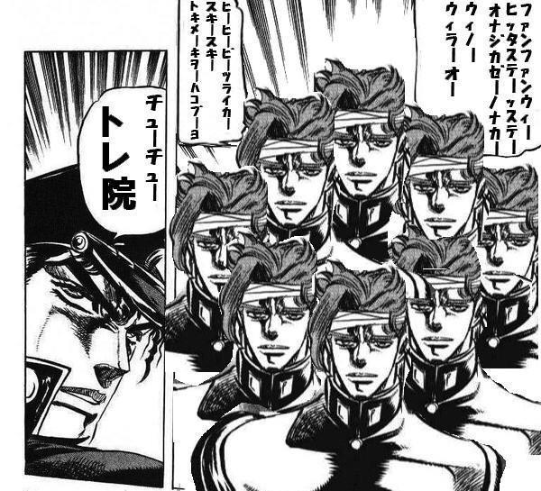 ジョジョ各部の主人公チームから主人公を抜いて一番強い部は?