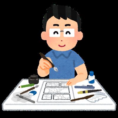 【衝撃】大物漫画家が暴露! 「青山剛昌はコナンを全く描いてない、絵はゴーストライダー、トリックは編集者」