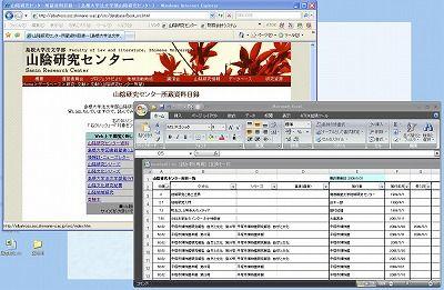20090831_20090831154242.jpg
