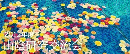 blog_20120904