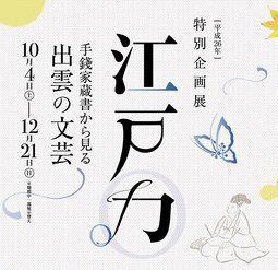 edoryoku.jpg