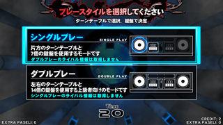 game_start04