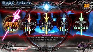 game_start08