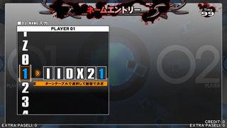 game_start05