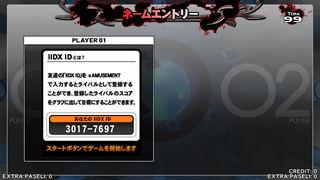 game_start07