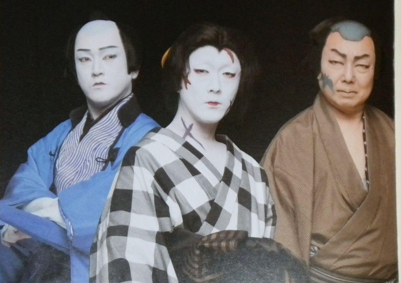 前進座の歌舞伎「切られお富」 : ...