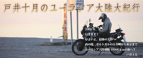 20100714_89549