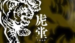 トラッド ロゴ