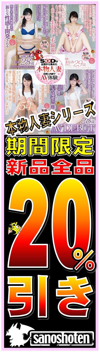 本物人妻シリーズ 20171021