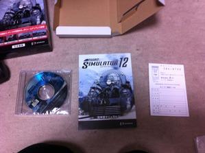 TS2012パッケージ5