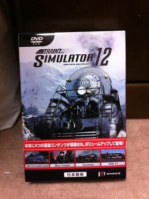 TS2012パッケージ1