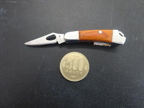 チビナイフ