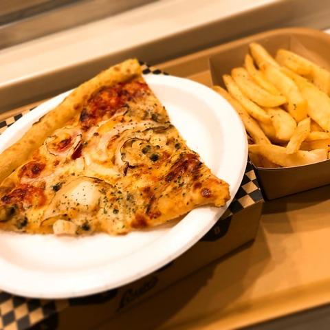 ピザ&ポテト
