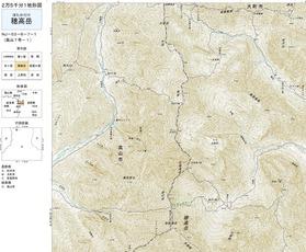 国土地理院登山地図