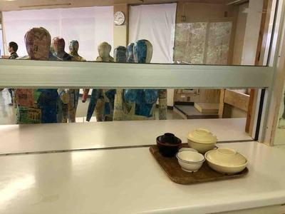 袋田病院美術館