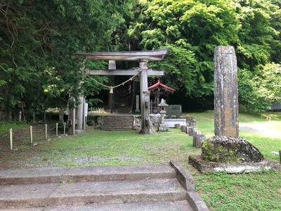 西金砂神社