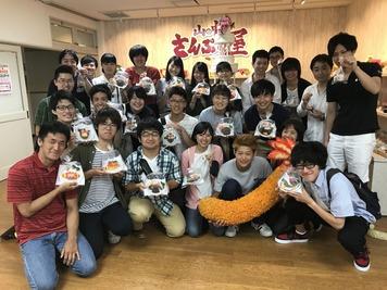 9月10日 名古屋工業大学