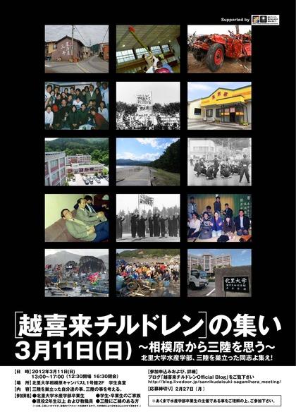 flyerjpg のコピー