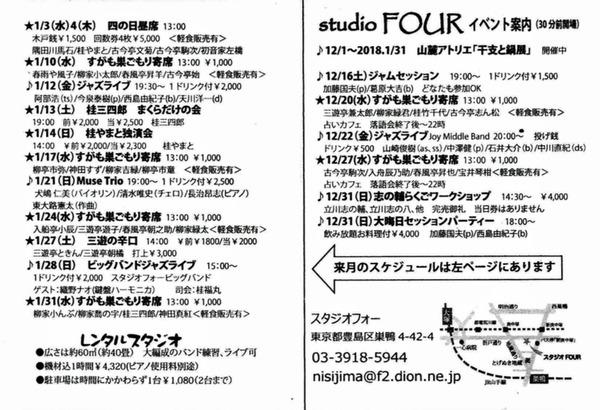 studio1218