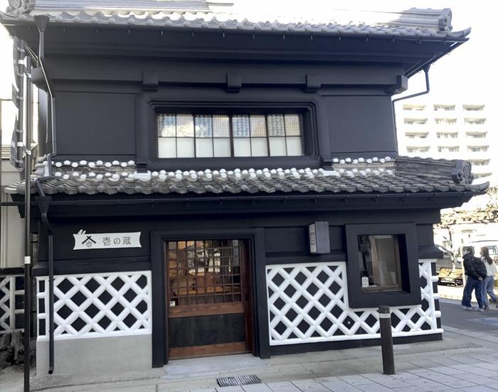 20200324ichinokura