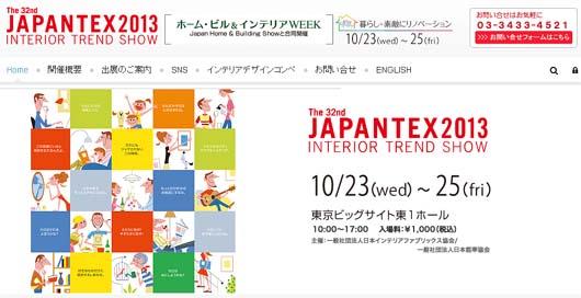 japantex