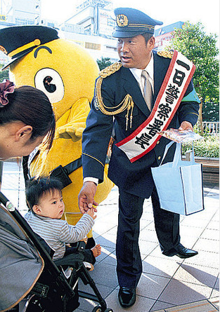 yamazakitakeshi