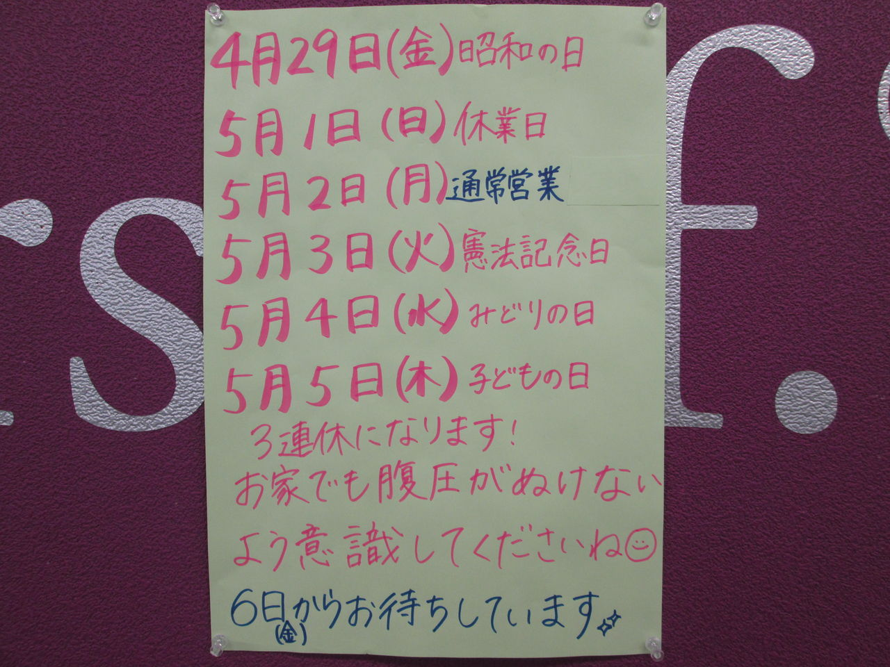 IMG_1549_1