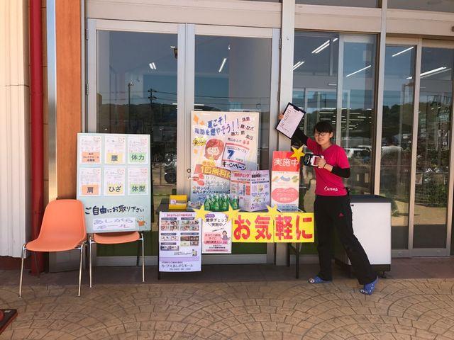 絢香コーチ0715