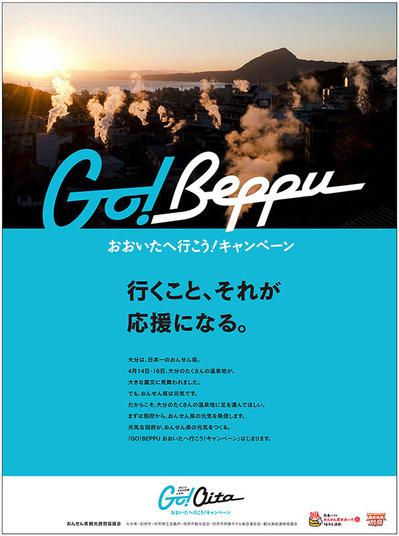 Go!Beppu