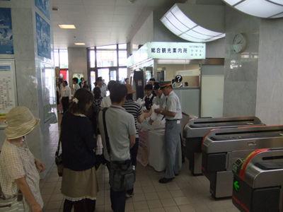 別府駅開業100周年記念イベント12