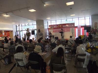 別府駅開業100周年記念イベント2