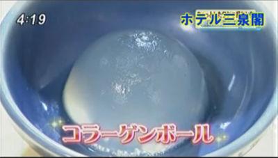 今日感テレビ1