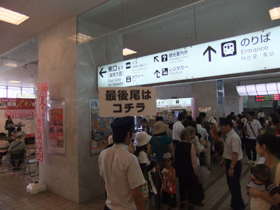 別府駅開業100周年記念イベント8