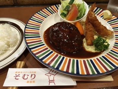 somuri1