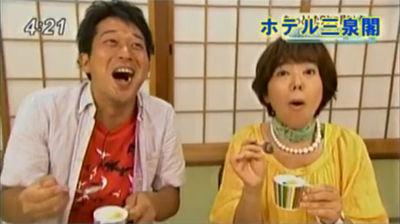 今日感テレビ4