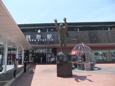 別府駅開業100周年記念イベント1