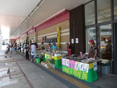 別府駅開業100周年記念イベント5