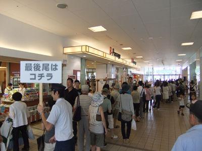 別府駅開業100周年記念イベント9
