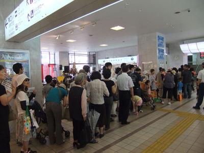 別府駅開業100周年記念イベント6