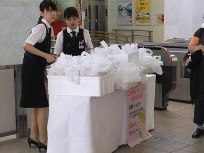 別府駅開業100周年記念イベント7