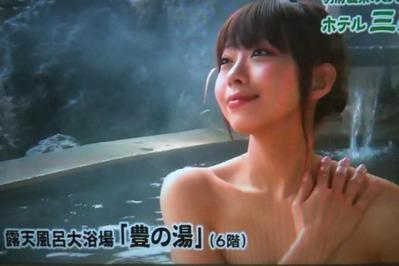 夏目愛さん