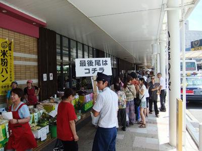 別府駅開業100周年記念イベント11