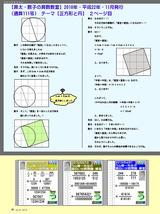 0c7687c8.jpg