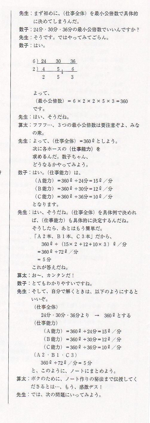 Santa-Kazuko-1997-H9-04-02a